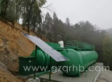 赤水竹林山-太阳能MBR膜污水处理设备