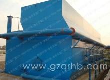 养殖用水净化处理设备